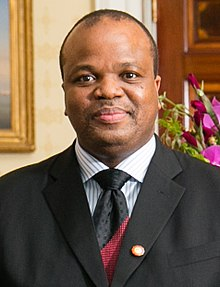 King Mswati III photo