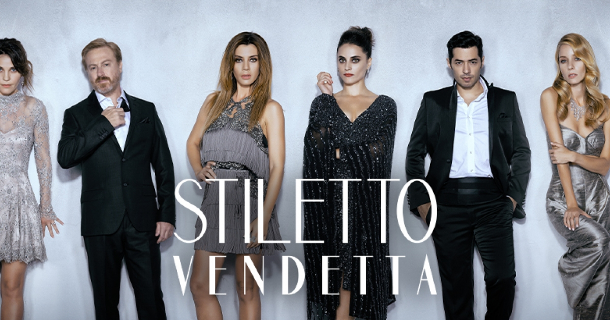 Stiletto Vendetta